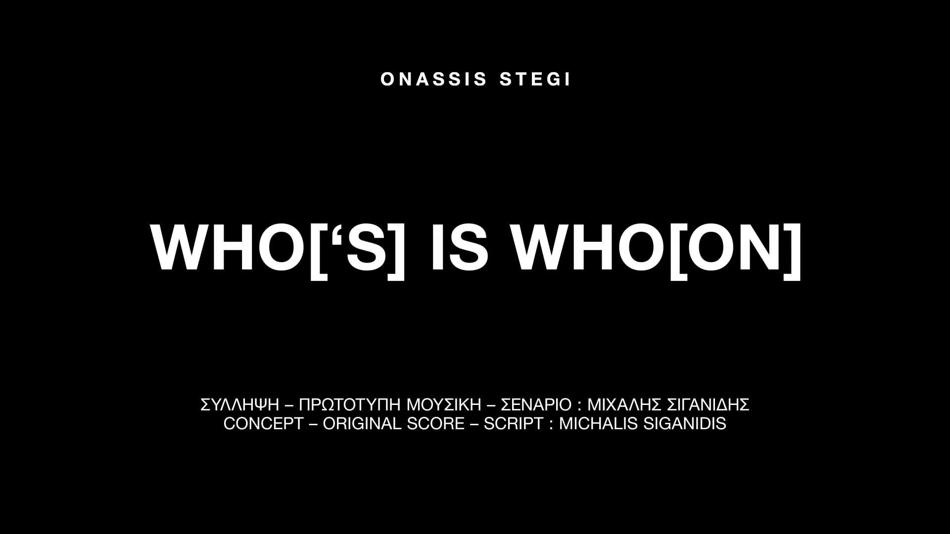 Michalis Siganidis | WHO['S] IS WHO[ON] | Onassis Stegi | Trailer