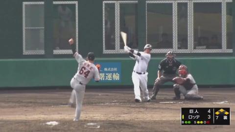 【ファーム】マリーンズ・高濱の逆転タイムリーヒット‼ 2019/4/25 M-G(ファーム)