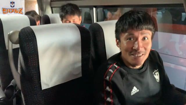 勝利後恒例?バス車内での特別インタビュー!