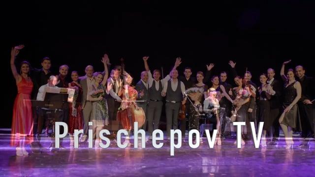 Сергей Орлов в паре с Елизаветой Тавровской. Танго в Иваре