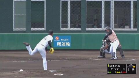 【ファーム】マリーンズ・土肥 小気味良い投球で3者連続の奪三振!! 2019/5/7 M-F(ファーム)