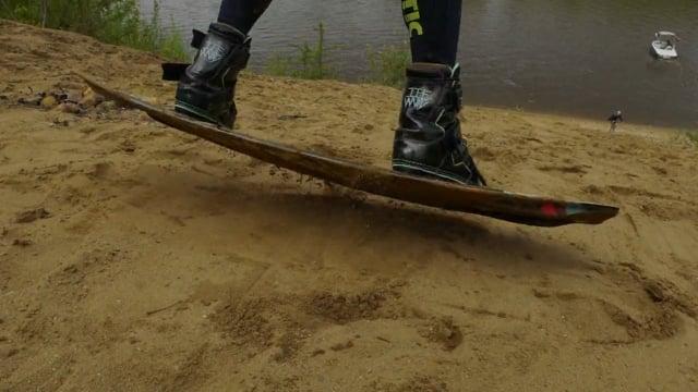 Песчаный вейк
