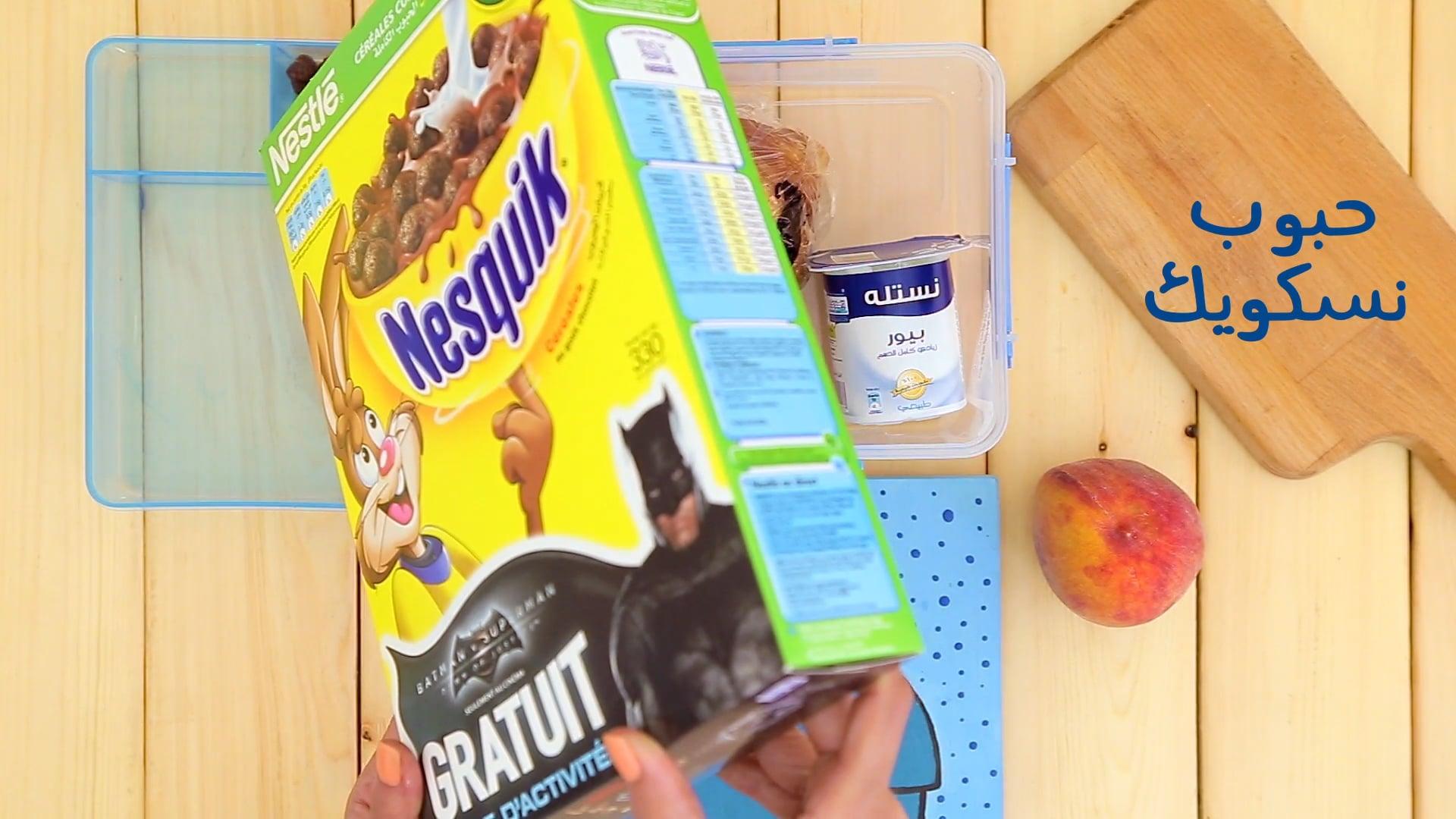 Nesquik - Back To School Campaign Commercial Copy 1