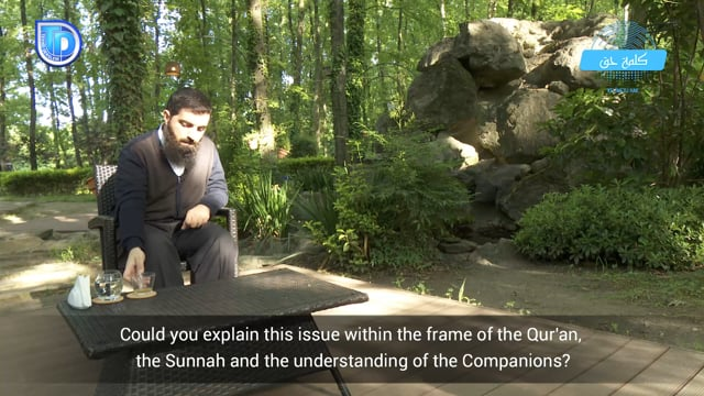 What is the issue of the names and attributes of Allah?