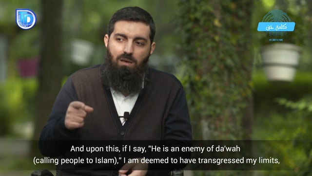 Why are you called 'jihadist' by some and 'an enemy of jihad' by others?