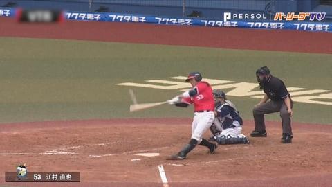 6/2パ全試合のHR見せます!!