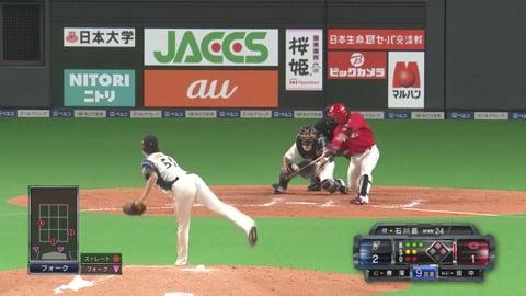 【9回表】ファイターズ・石川直がルーキーに勝利をささげるセーブを挙げる!! 2019/6/12 F-C
