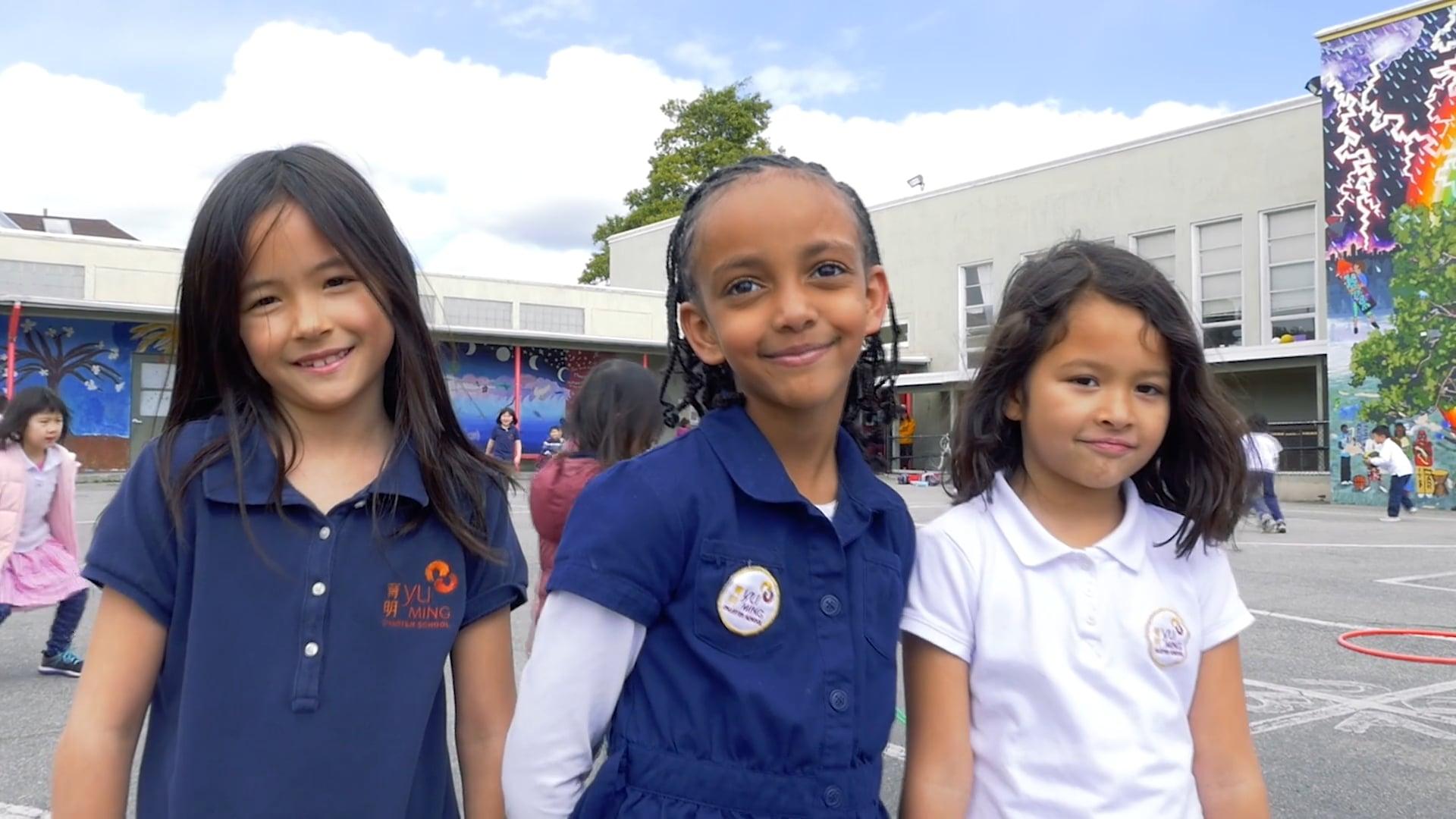 School Capital Campaign: Yu Ming Charter School