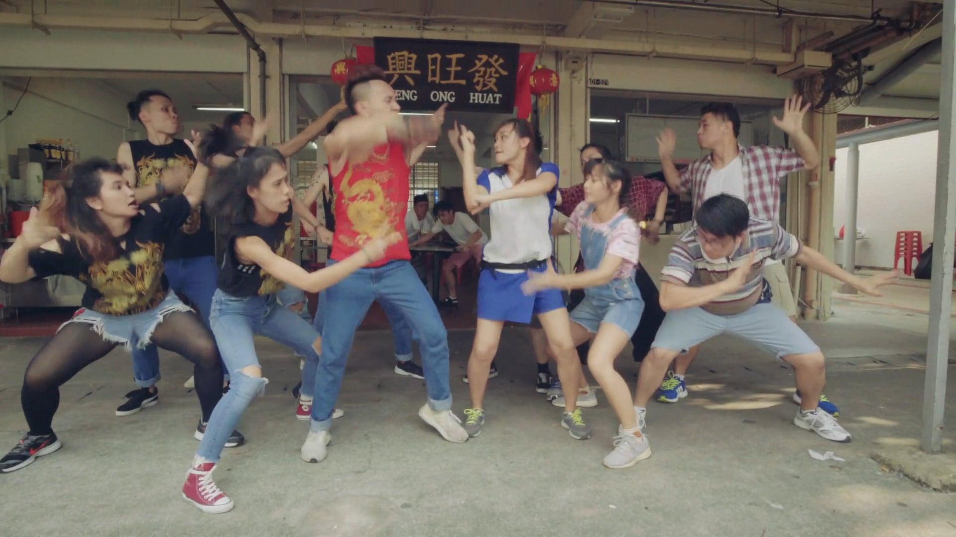 Heng Ong Huat 168 Coffeeshop (Dance)