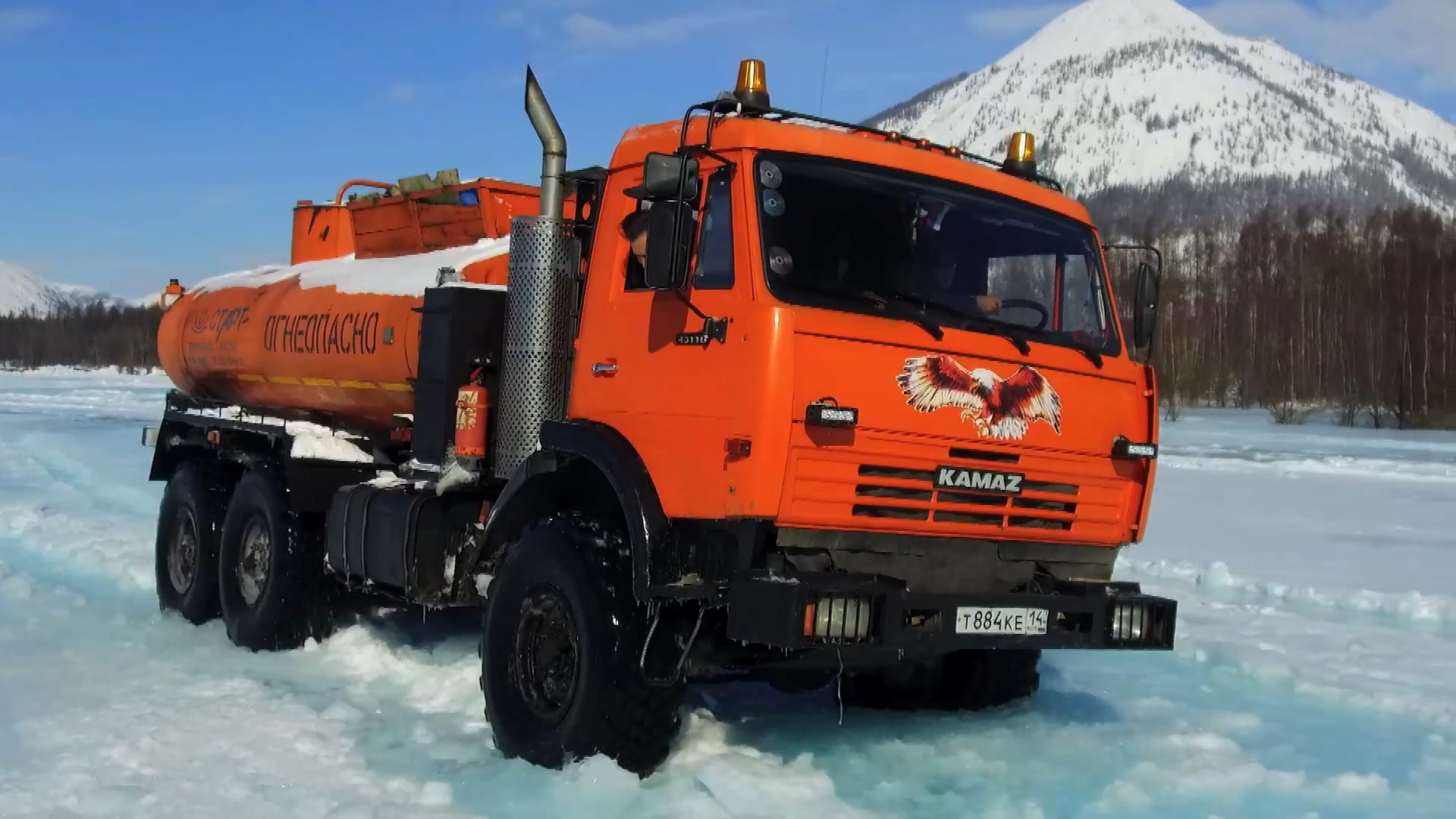 TOUGH TRUCKS is an adventure travel series featuring epic truck journeys in some of the world's most spectacular off-the-beaten-track locations.