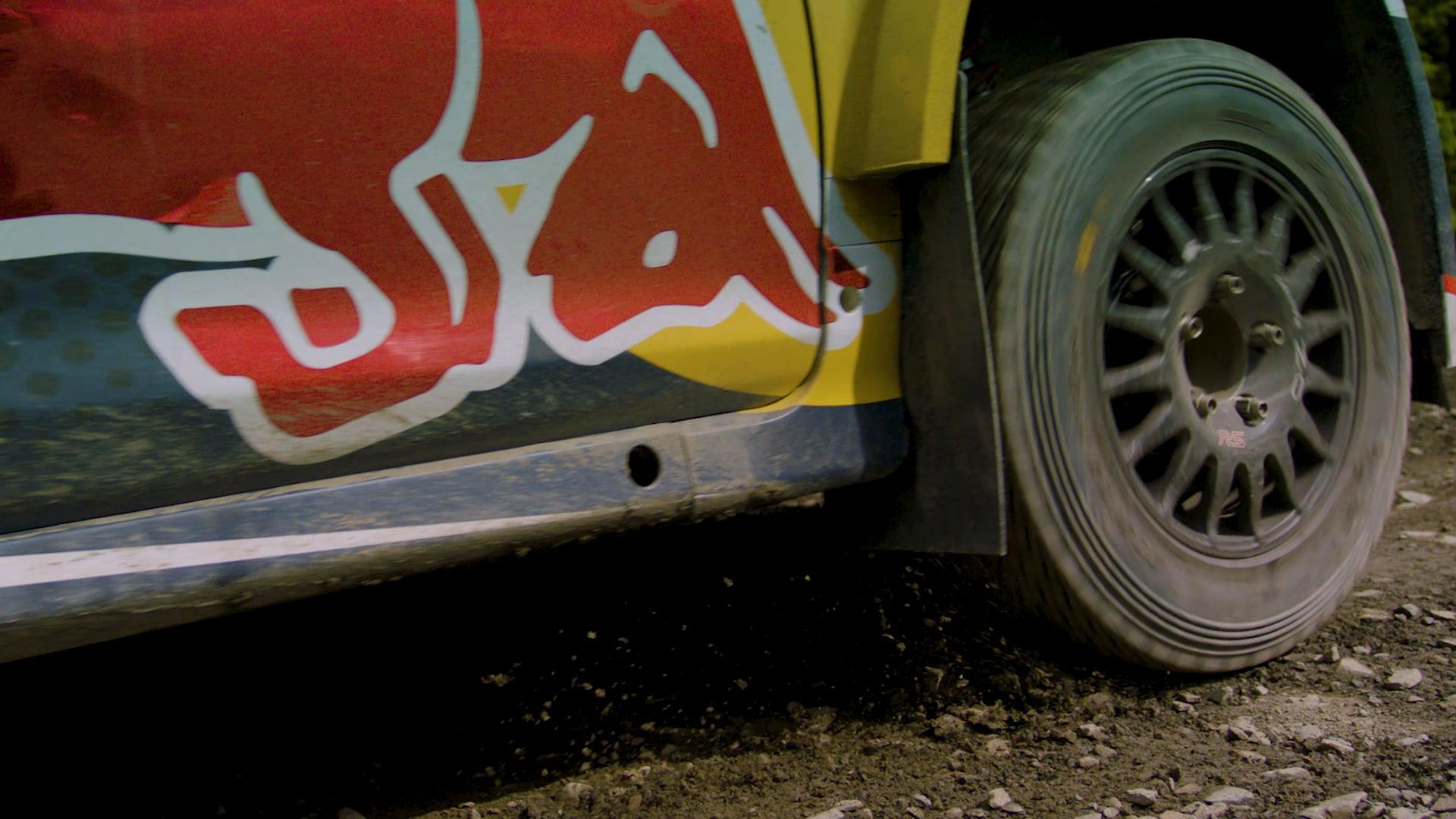 Red Bull Rally short cut