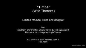 Malamusi – Audio example 1