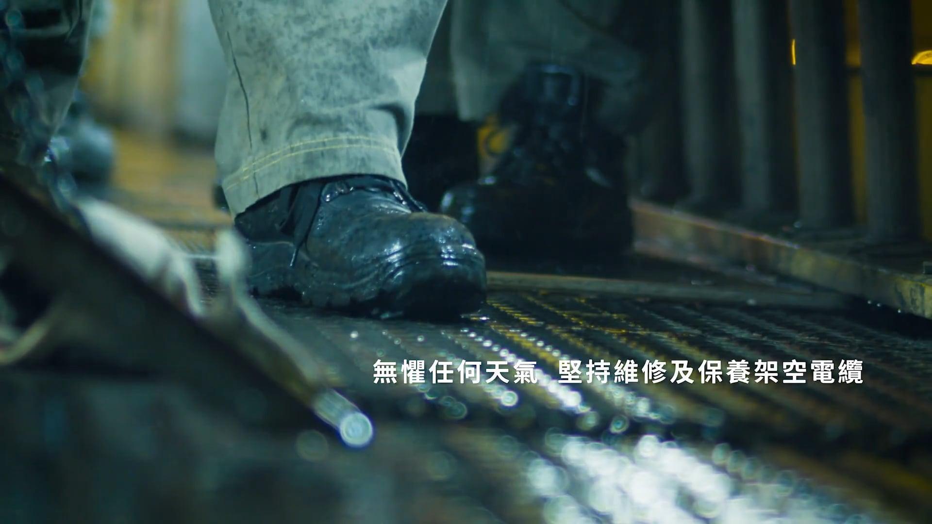 【MTR 默默服務每分秒】電纜篇