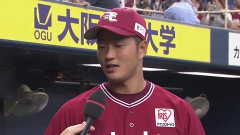 イーグルス・菅原投手ヒーローインタビュー 2019/7/15 B-E