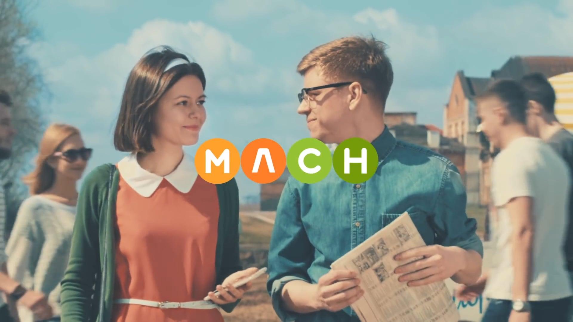 МЛСН | TV SPOT
