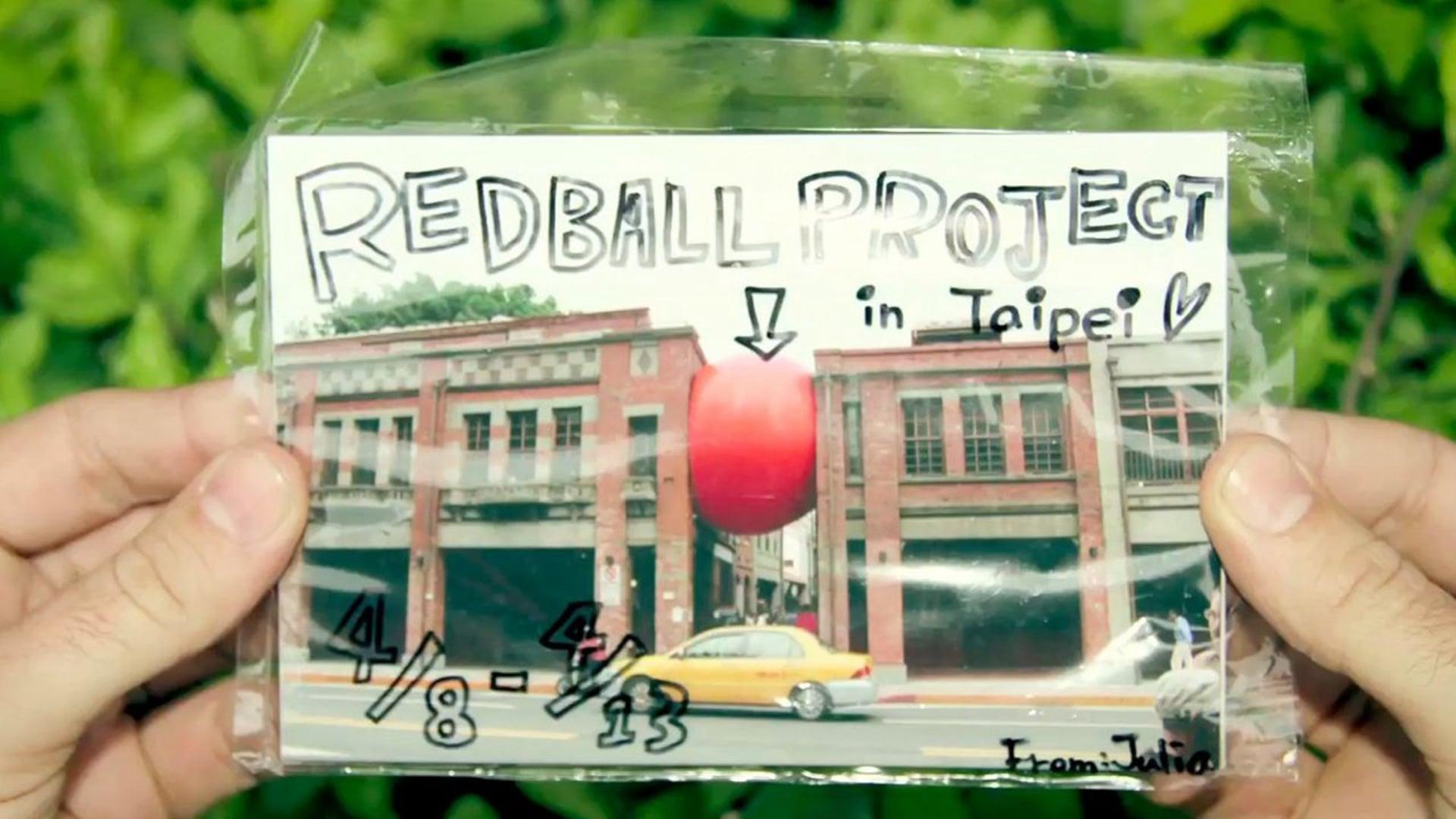 RedBall : Taipei