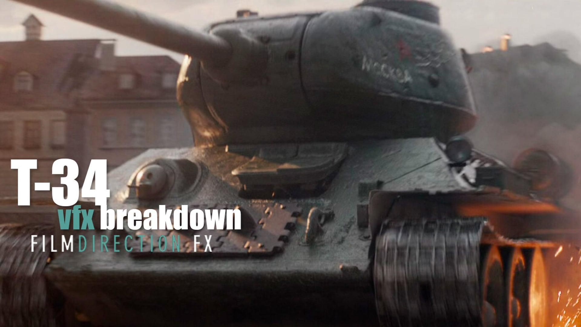 vfx breakdown T-34