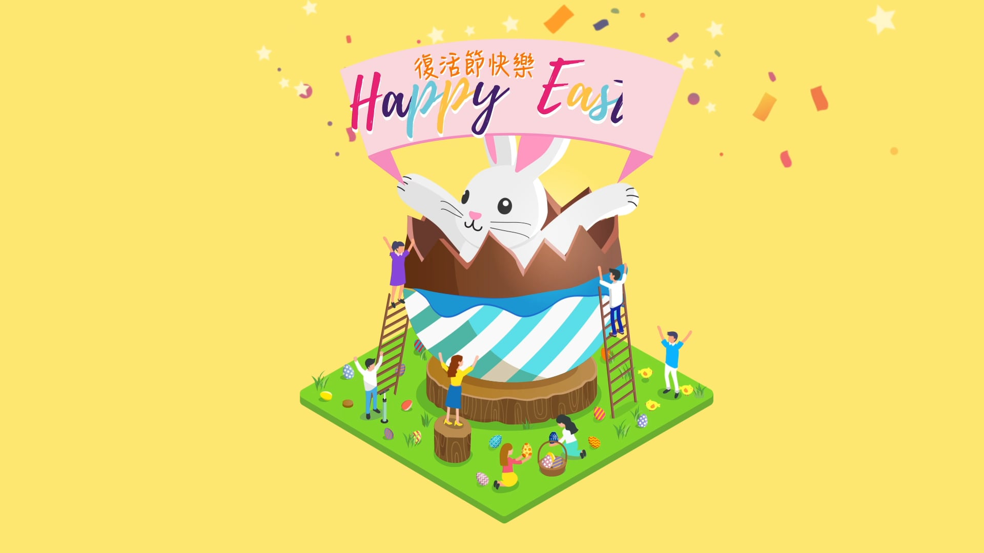 A X A   Easter mini animation