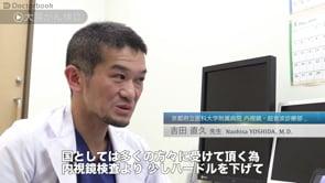 日本人で増加する大腸がん!大腸がん検診の詳しい方法と内視鏡検査のメリットとは?