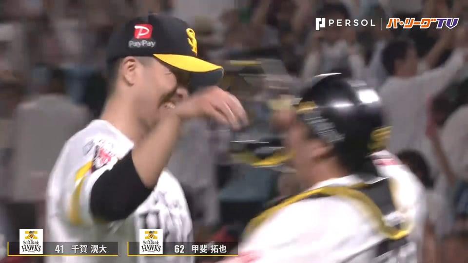 福岡ソフトバンク・千賀が、球団史上では2回目、そして日本プロ野球史上80人目のノーヒットノーラン達成!!