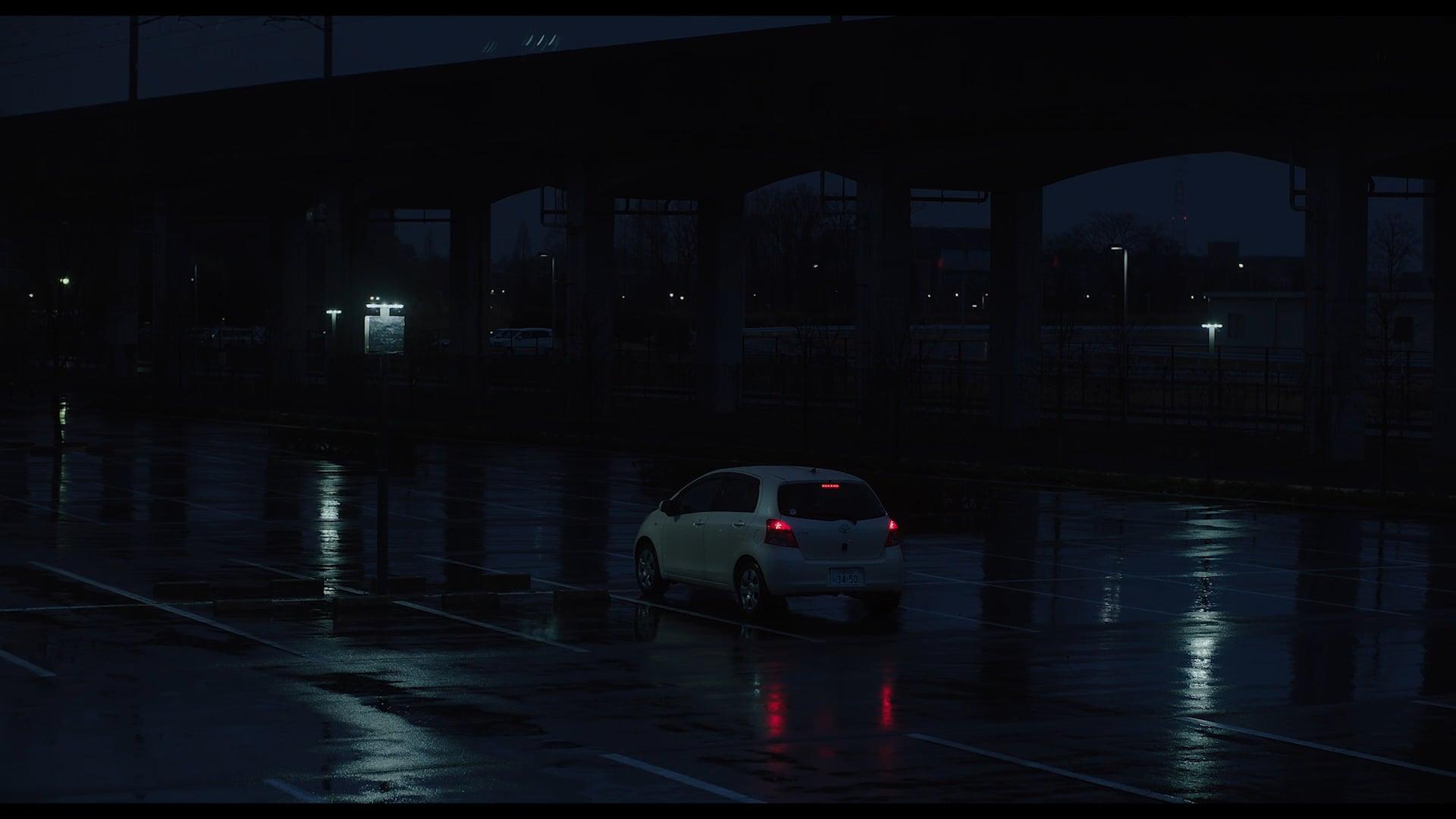 ASTRO AGE Trailer