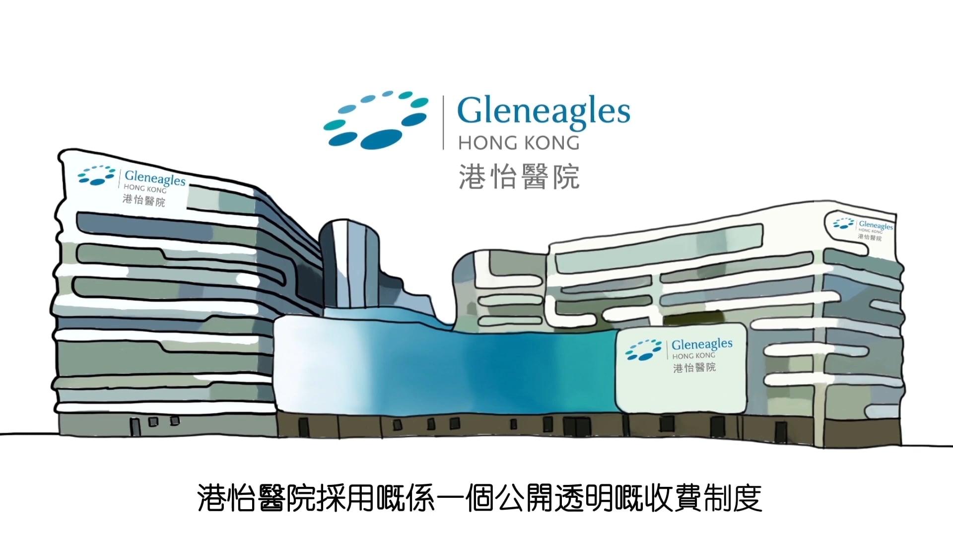 Gleneagles Corporate Animation