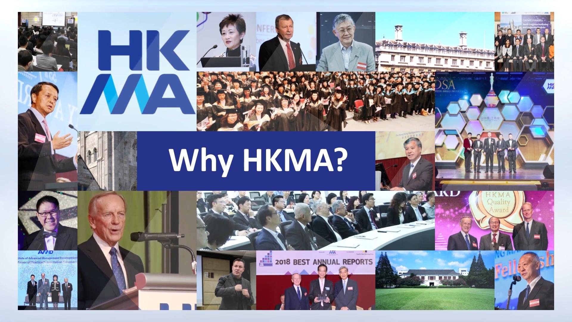 HKMA Corporate Slideshow