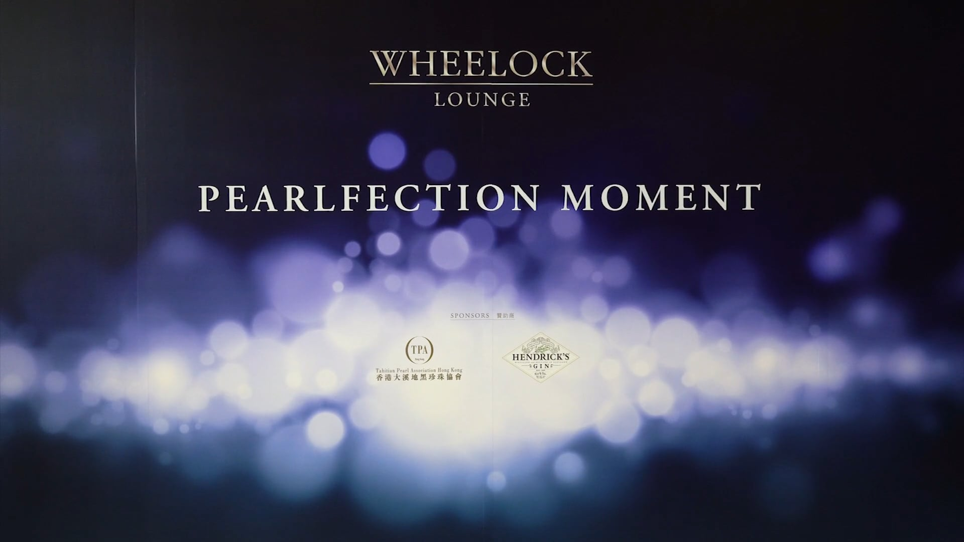 Wheelock Lounge Corporate Video - Pearlfection Moment