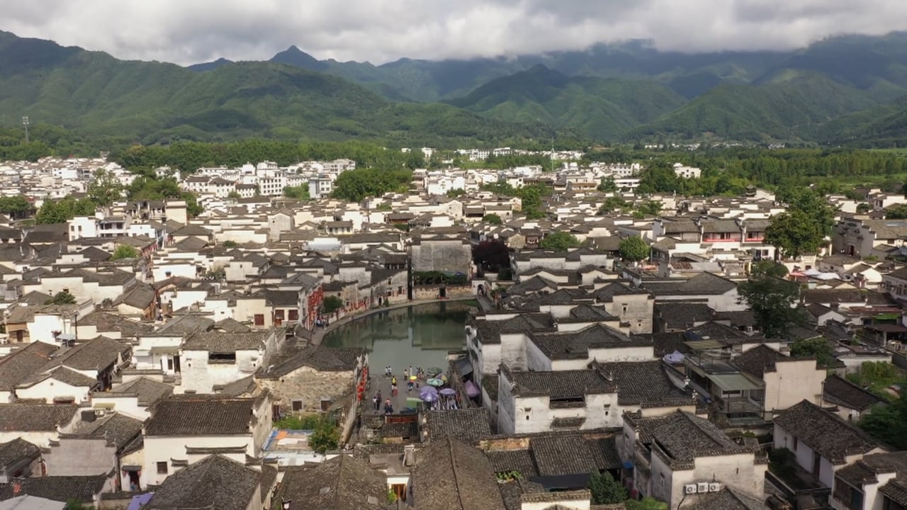 Embarquement : Chine - La province d'Anhui