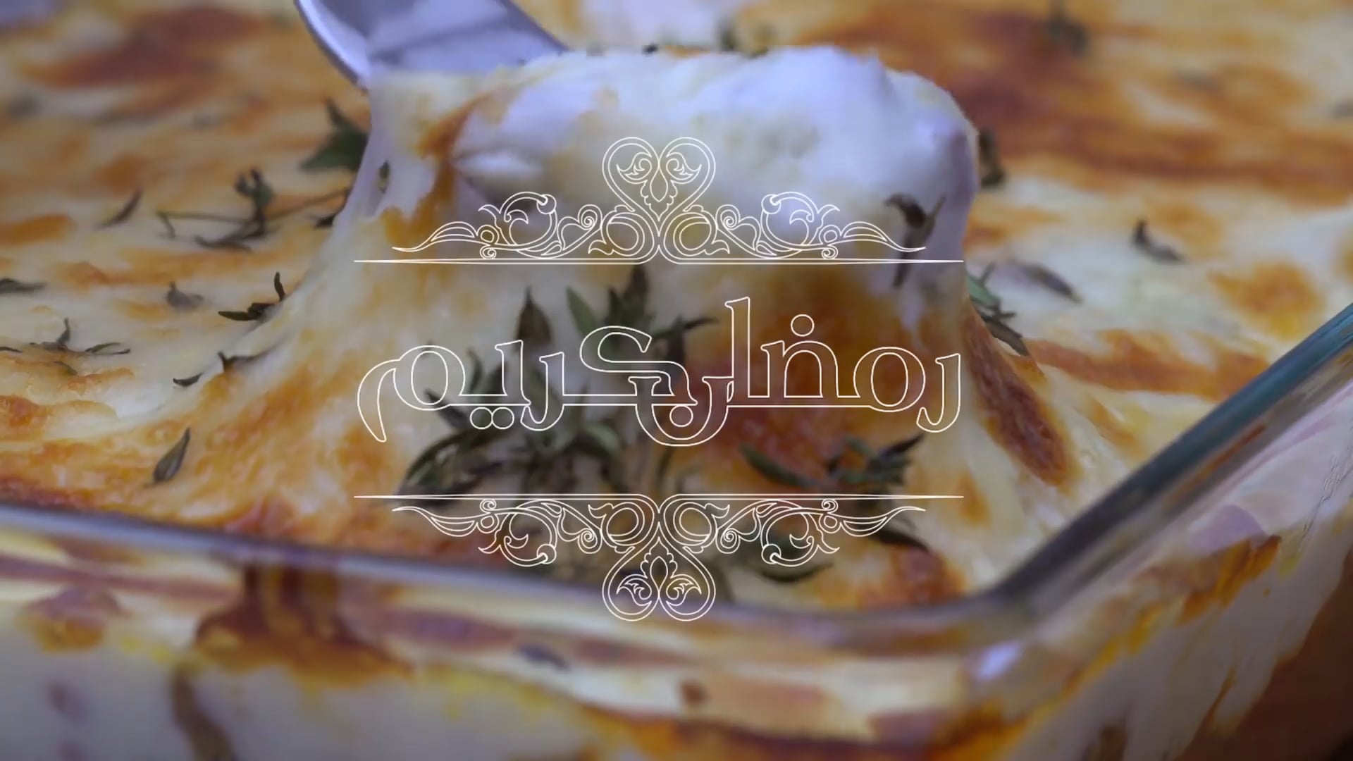 Tetrapak - Kousa Bashamel