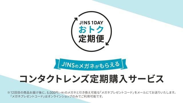JINS1DAY_sns