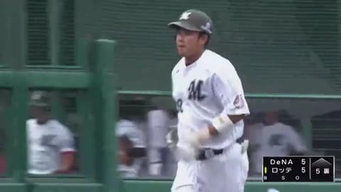 【ファーム】マリーンズ・高濱の代打勝ち越しホームラン!! 2019/9/22 M-DB(ファーム)