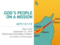 Acts 13:1-3. God's People on a Mission. Sep 2019.