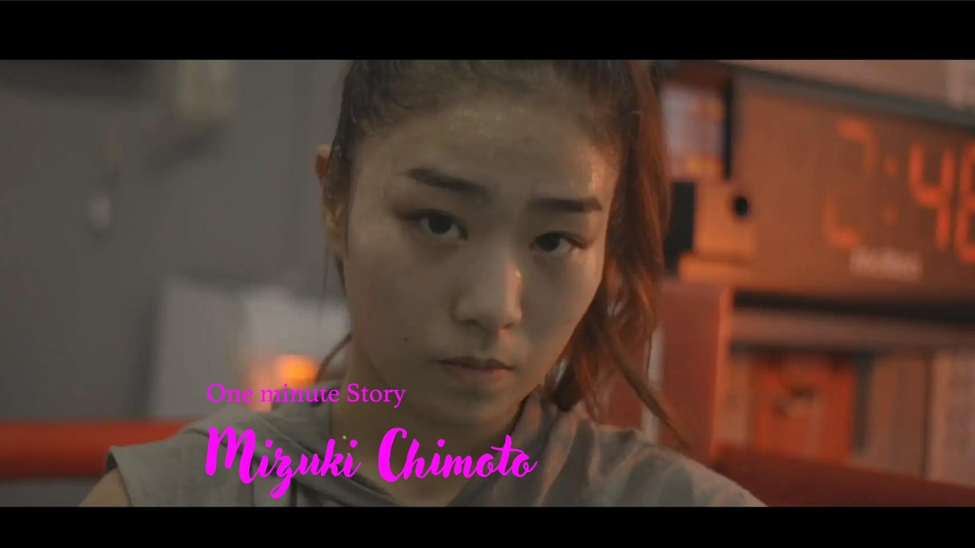 Mizuki one minute story