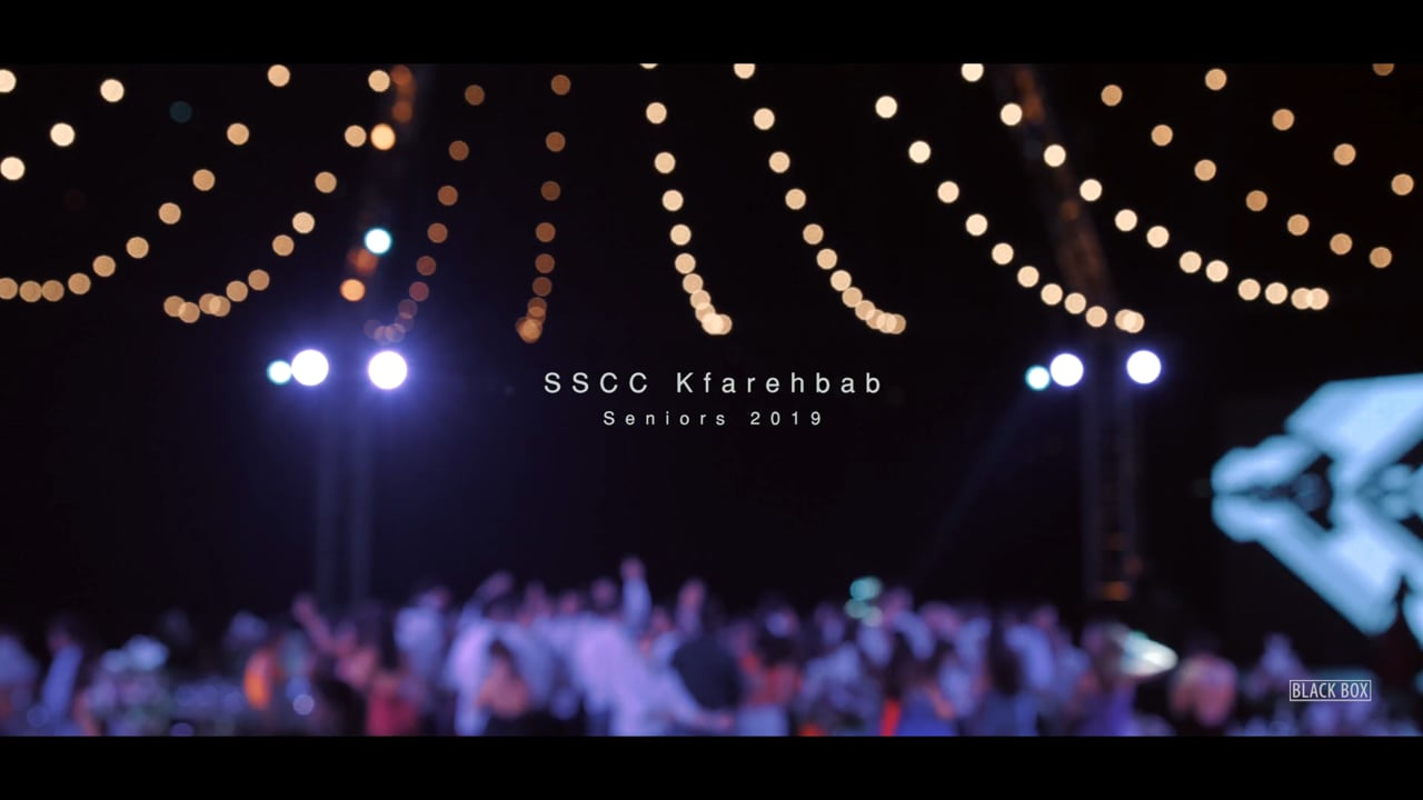 Prom Saint Coeur Kfarehbab   The Trailer