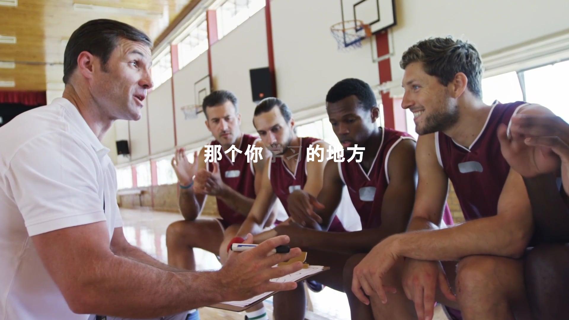 Titrage chinois pour Gerflor