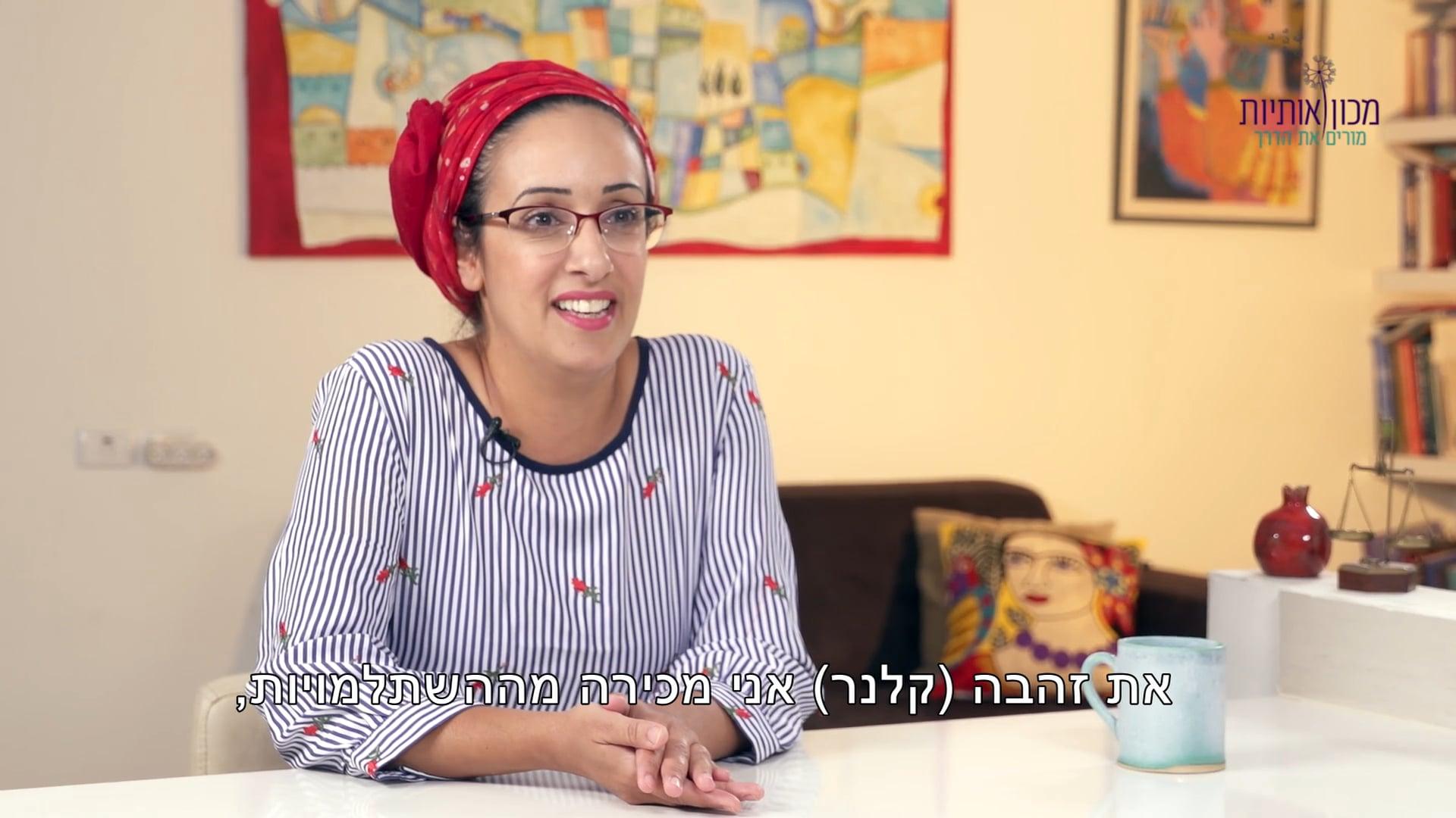 סרטון עדות לקוח למכון אותיות