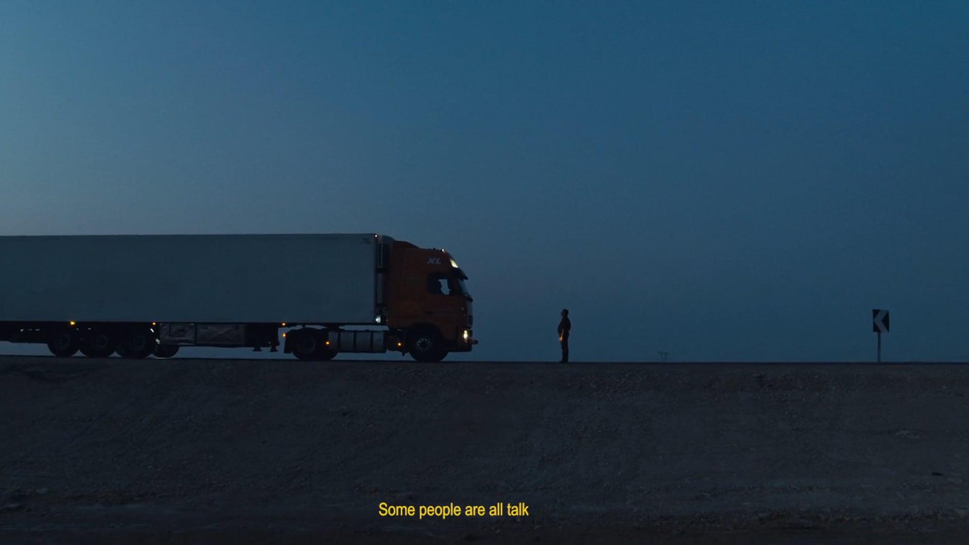 Shell, Dir.: Karim Shaaban