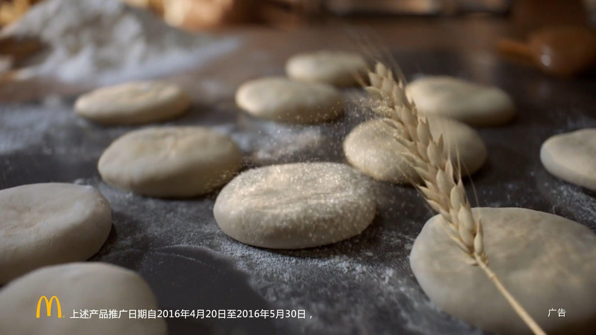 Avi Karpick-MCDONALDS - Muffins