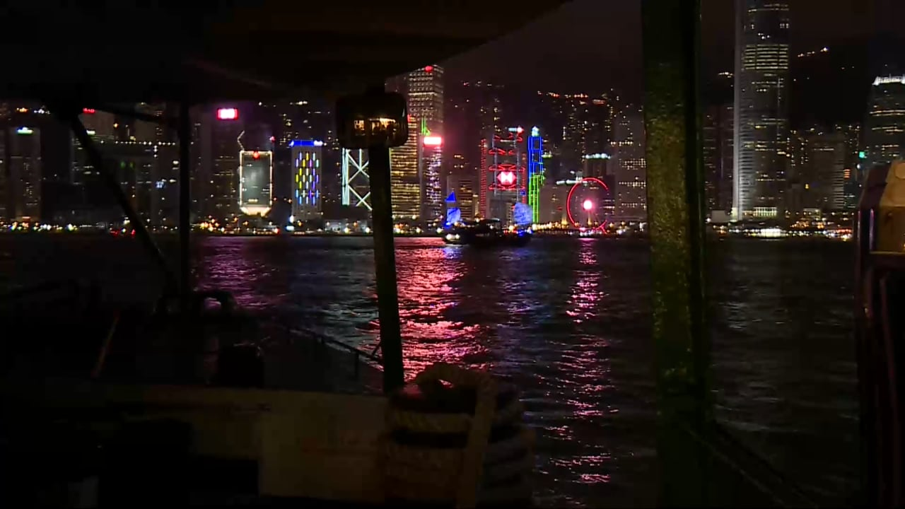 Hong Kong Protests: The Star Ferry