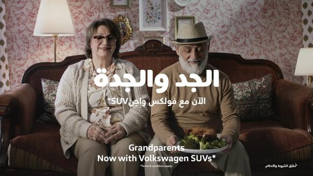 Volkswagen - Video 2