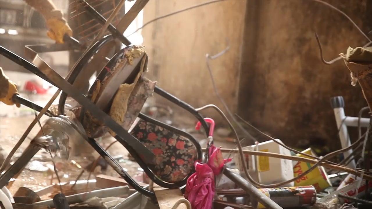 Atık Sözlüğü / Dictionary of Waste (Trailer)