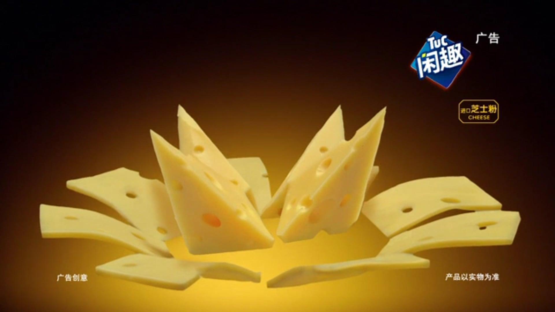 Avi Karpick -TUC Cheese_480