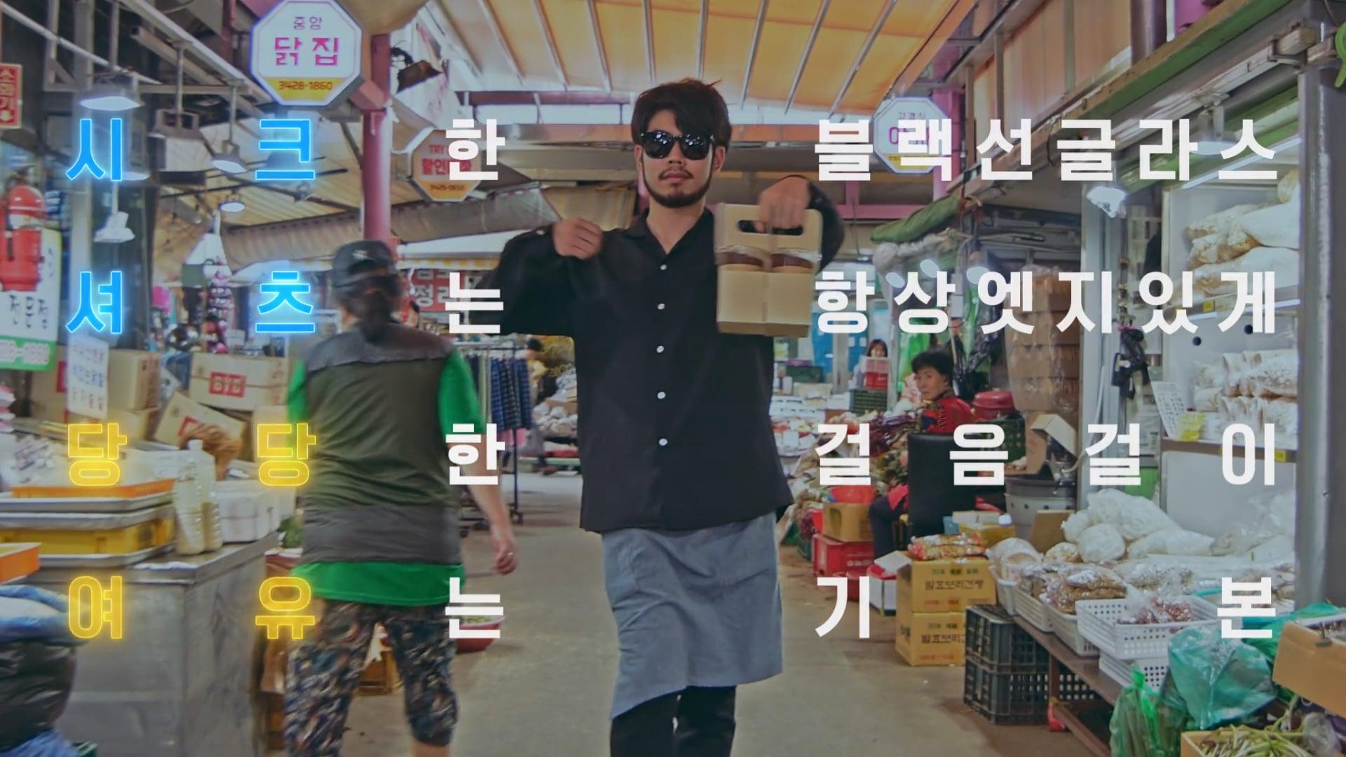 소상공인시장진흥공단 39초청년영화제 수상작
