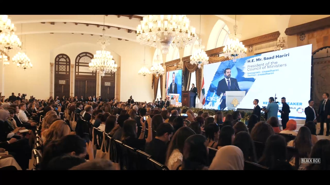 United Nations Global Compact, The Annual Forum: Making Global Goals Local Business Description