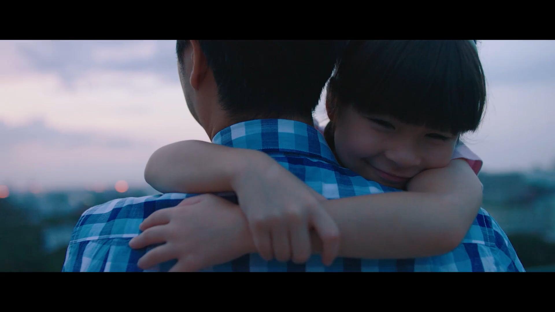 """Air China """"Maya & Dad"""""""