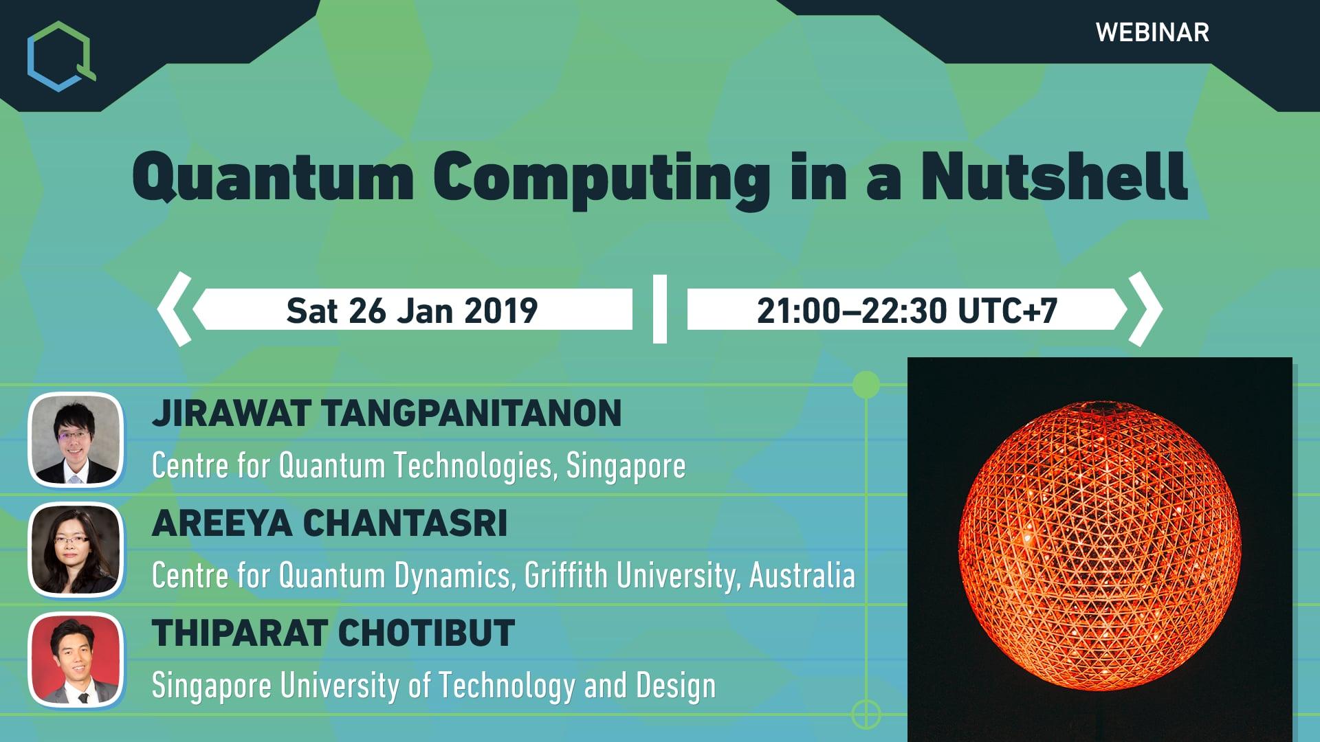 Quantum Computing in a Nutshell