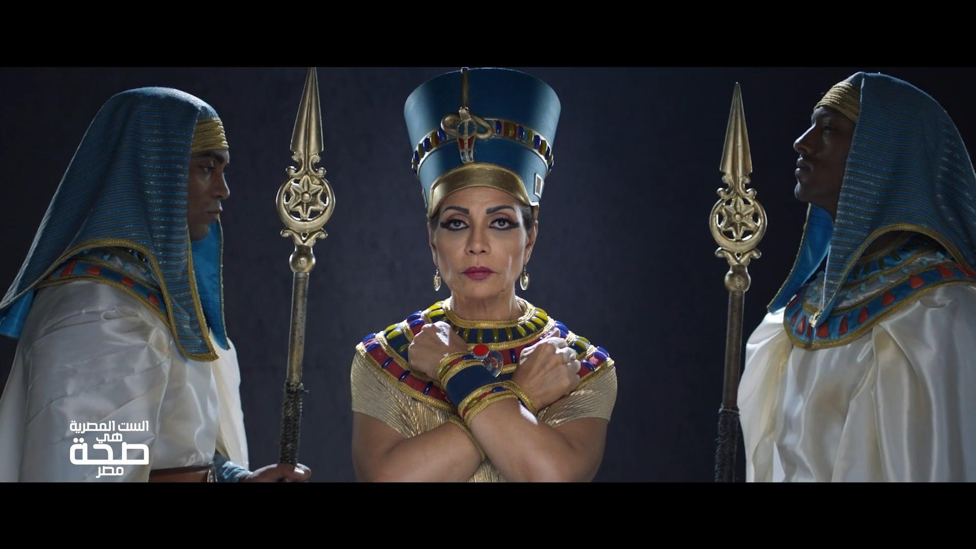 100 Million Se77a - Dir: Amr Salama, Starring Sawsan Badr