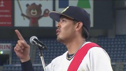 【バファローズ Fan-Festa2019】勝つのはどっち!? 投手陣vs野手陣でクイズ対決!! 2019/11/24