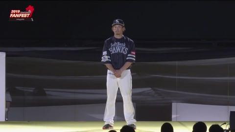 【ホークス・ファンフェスティバル2019】新ユニフォーム発表 2019/11/24